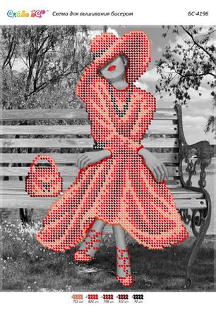 БС-4196 . Схема для вишивки бісером Жінка у червоній сукні