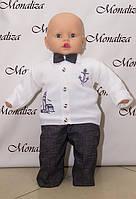 Детский костюм на весну для мальчика. Размер 80 - 92 см