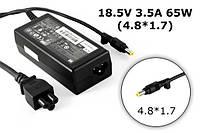 Зарядное устройство сетевой адаптер для ноутбука HP Compaq 18.5V 3.5A 65W 4.8*1.7 Pavilion dv1000 dv1300