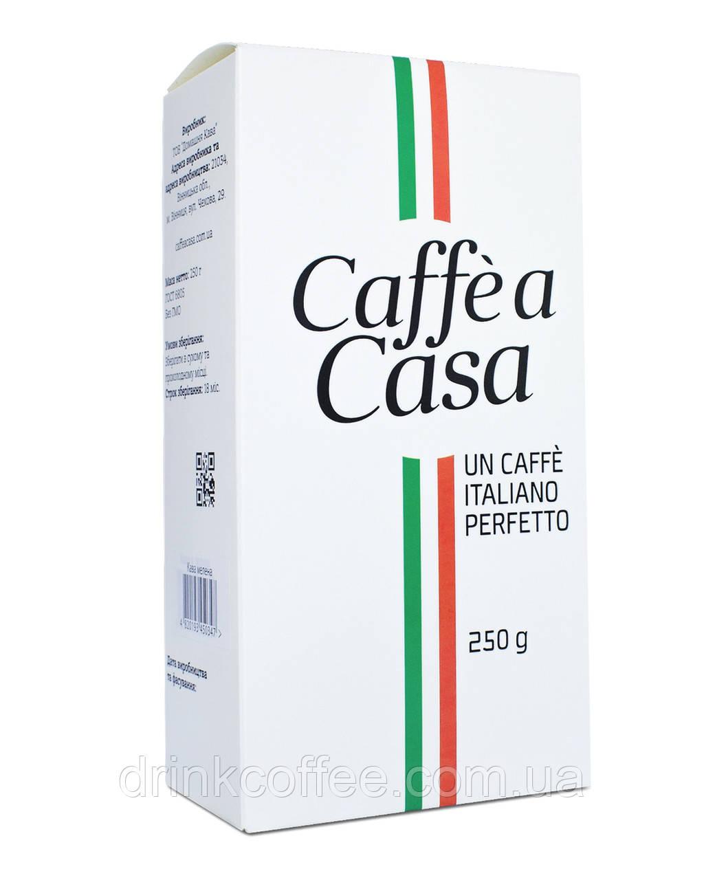 Кави Caffe a Casa, 50% арабіка, 50% робуста, 250 грам