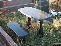 Скамейка и стол к памятнику