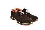 Туфли для мальчика подростковые шнуровка черные натуральная замша от производителя KARMEN 332021, фото 5