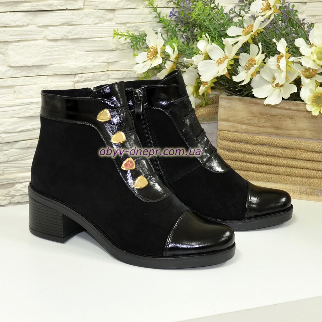 61a297551 Женские классические демисезонные ботинки на невысоком каблуке, натуральная  замша и лак