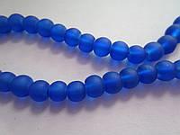 """Бусина """"матовое стекло"""" 6 мм, 20 шт./уп. Синяя"""