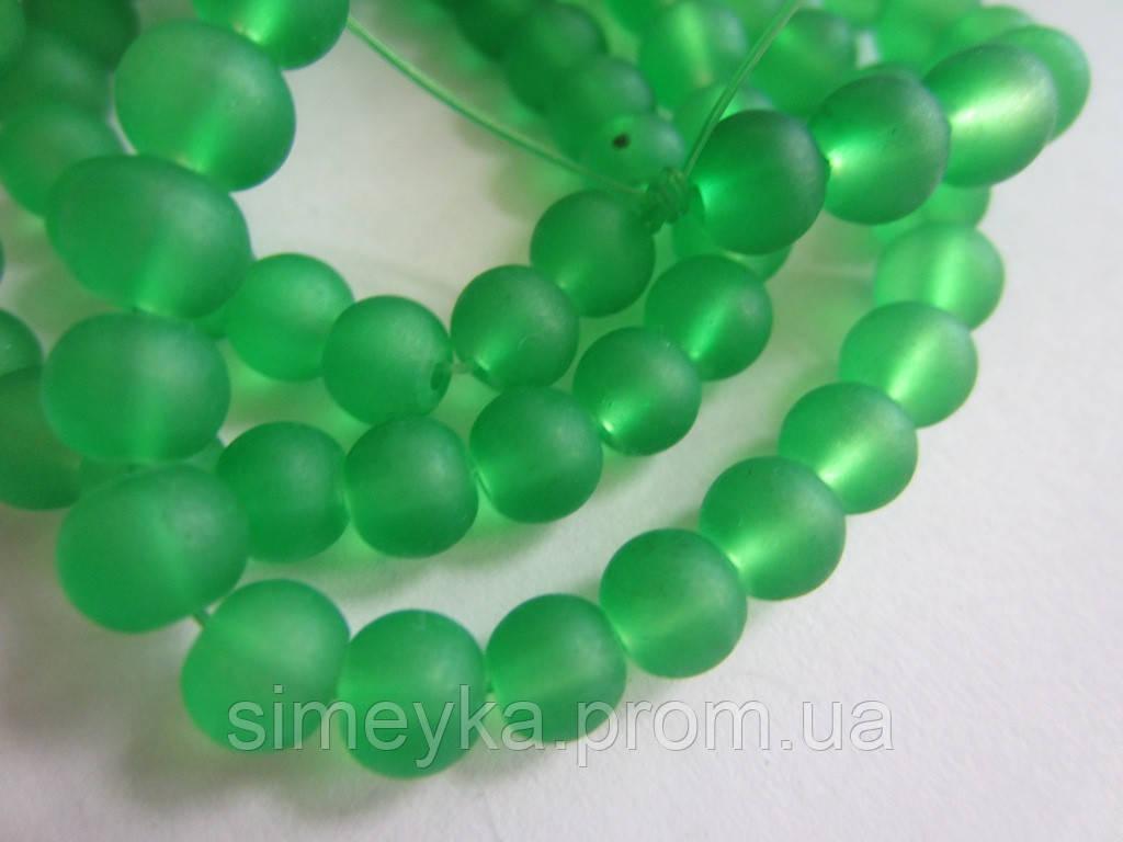 """Бусина """"матовое стекло"""" 6 мм, 20 шт./уп. Зелёная яркая"""