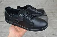 Мужские кроссовки Zangak 262 ч черные