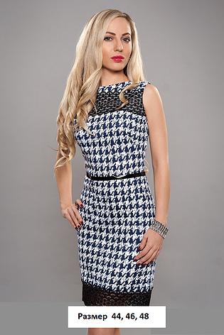 Стильное платье с кружевом, фото 2