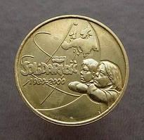 Польща 2 злотих 2000 - 20-річчя ПС Солідарність