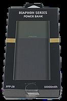 УМБ Proda Biaphon PPP-28 10000mAh тёмно-зелёный
