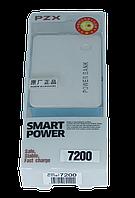 Портативная батарея Kingleen PZX C116 7200 mAh