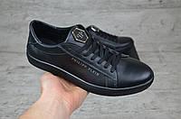 Мужские кроссовки Philipp Plein Рр ч  черные