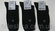 """Шкарпетки бавовняні """"Комфорт"""""""