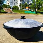 """Узбецький чавунний казан на 12л з серії """"Супер"""", фото 5"""