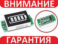 Индикатор уровня заряда батареи 1S Li-ion 18650, 4.2В
