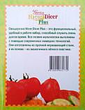 Овощерезка Nicer Dicer Plus (Найсер Дайсер+), фото 6