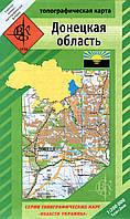 Топографическая карта Донецкой области 1:200 000