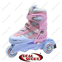 Роликовые коньки детские Kepai SK-321P (изменен. полож. колес, розовые)