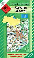 Топографическая карта Сумской области 1:200 000