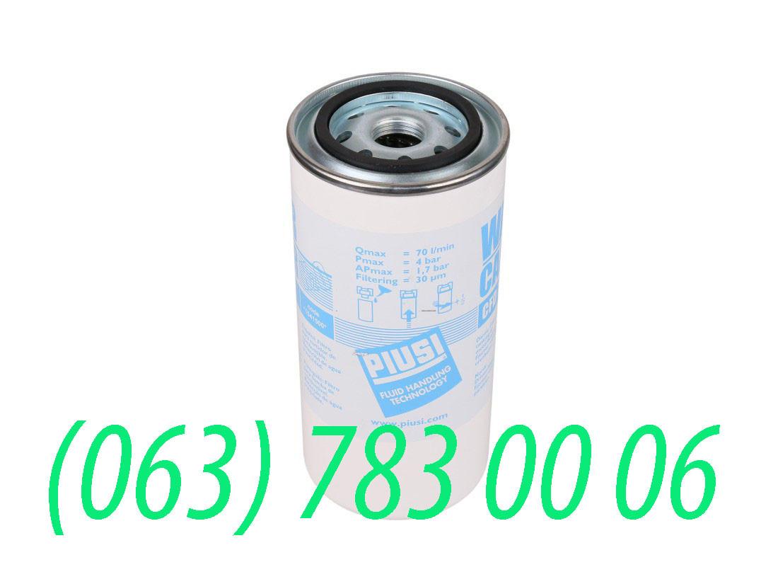 Картридж для водоотделяющего фильтра 70 л/мин Water Сaptor