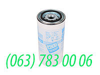 Картридж для водоотделяющего фильтра 70 л/мин Water Сaptor, фото 1