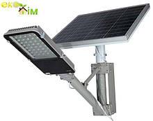 50-150 Вт уличный фонарь на солнечной батарее. Вуличний світильник LED із сонячною панелю з Wi-Fi