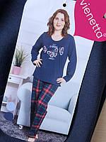 Пижамы женские Vienetta Secret в Мариуполе. Сравнить цены e7eb7cf75aa08