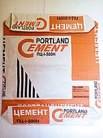 Мешки бумажные открытые,клапанные от производителя с логотипом и размерами под заказ