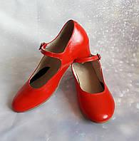 Туфли народные красные