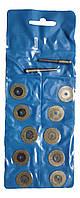 Алмазные диски для гравера 10 штук + 2 адаптера