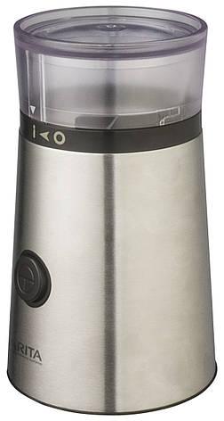 Кофемолка Arita ACG-7200S, фото 2