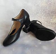 Туфли народные чёрные на раздельной подошве 8e5e6ae5c8da0