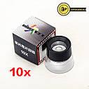 Лупа просмотровая для негативных фотопленок и слайдов 10X., фото 4