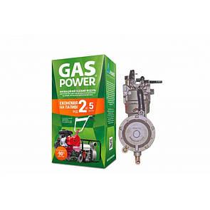 Газовый редуктор GasPower KBS-2/PM для мотопомп и мотоблоков (11-16 л.с.)