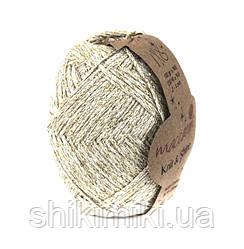 Трикотажный шнур Knit&Shine, цвет бежевый