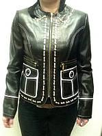 Куртка кожанная черная с белыми вставками