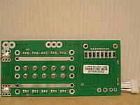 Плата защиты PCM-L08S25-499 для 8-ми li-ion элементов с балансировкой