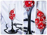 Свадебные бокалы Красные маки