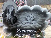 Детский памятник С Божьей Матерью