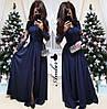 Длинное платье с кружевным верхом и шелковой юбкой 8PL2338