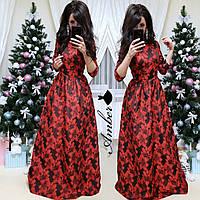 Жаккардовое длинное платье с расклешенной юбкой 8PL2339, фото 1