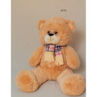 Ведмедик Діно коричневий м'яка іграшка