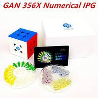 Кубик Рубіка 3х3 GAN 356 X (Numerical IPG ) Кольоровий (+ мішечок), фото 1