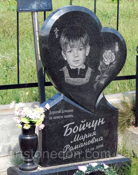 Надгробные плиты фото у ребенка памятники в екатеринбурге и их описание отзывы