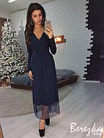 0c1263cbd7f Жаккардовое Платье в Офис со Шлицей на Юбке — в Категории