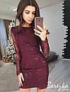 Облегающее платье с сеткой и кружевом 66py2328, фото 2