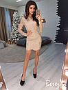 Облегающее платье с сеткой и кружевом 66py2328, фото 3