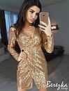 Платье в пайетку на запах с длинным рукавом 66py2331, фото 3