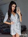 Платье в пайетку на запах с длинным рукавом 66py2331, фото 5