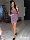 Платье из люрекса хамелеон на запах 66py2332, фото 3