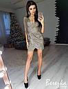 Платье из люрекса хамелеон на запах 66py2332, фото 4